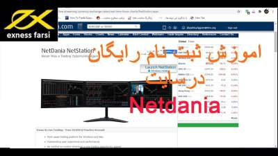 باینری آپشن (Binary Option) چیست.